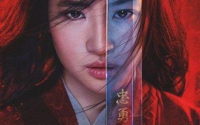 """Mulan"" ze studia Walta Disneya"