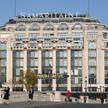 La Samaritaine należy do koncernu LVMH, właściciela między innymi marek Louis Vuitton czy Christian