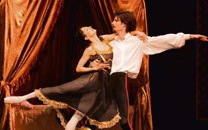 "Chinara Alizade (Maria Vetsera) i Vladimir Yaroshenko (arcyksiążę Rudolf). ""Mayerling"", premiera w p"