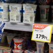Oprócz ukaranego Auchan złą opinię wśród węgierskich polityków ma sieć hipermarketów Tesco