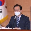 Premier Korei Południowej, Kim Boo-kyum