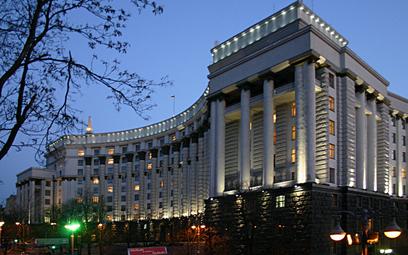 Siedziba rządu Ukrainy