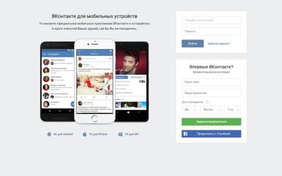 Screen Vkontakte.ru