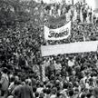 Marsz protestacyjny w sprawie uwolnienia więźniów politycznych, zorganizowany przez NSZZ Solidarność
