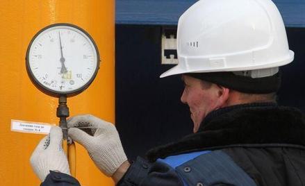 Systematycznie spada udział PGNiG w rynku detalicznym gazu w Polsce