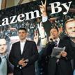 Spec od kampanii. Finał kampanii samorządowej PO we wrocławskim ratuszu. Na zdjęciu od lewej Maciej