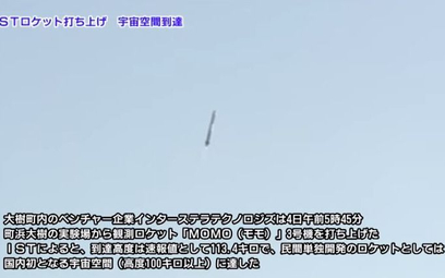Startup stworzył rakietę, która weszła w przestrzeń kosmiczną