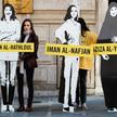O wolność dla Ludżajn al-Hazlul i innych więzionych aktywistek upomina się m.in. Amnesty Internation