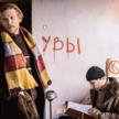 """""""Grypa Pietrowa"""" Kiryła Serebren- nikowa. Reżyser ma zakaz opuszczania Rosji"""