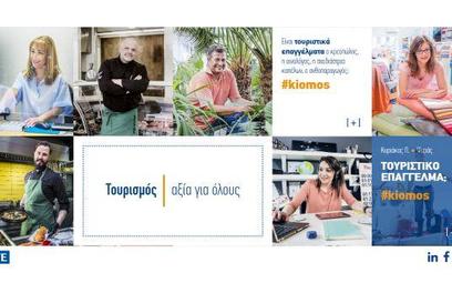 www.axiagiaolous.gr