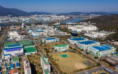 Samsung inwestuje krocie w swoją przyszłość