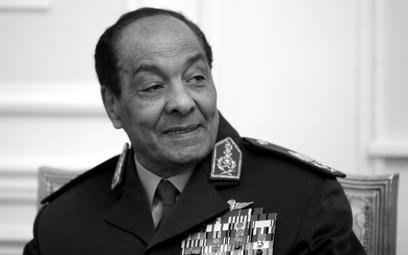 Muhammad Husajn Tantawi