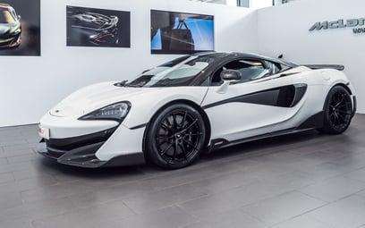 Salon McLarena oficjalnie otwarty
