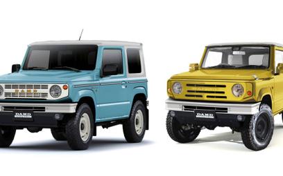 Tuning po Japońsku: Suzuki zbudowane w hołdzie modelom z przeszłości