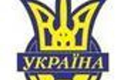 Ukraina – dziedzictwo Dynama
