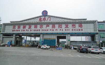 Koronawirus. Pekin: Zakaz sprzedaży mrożonej żywności na targu Xinfadi