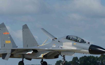 Myśliwiec J-11