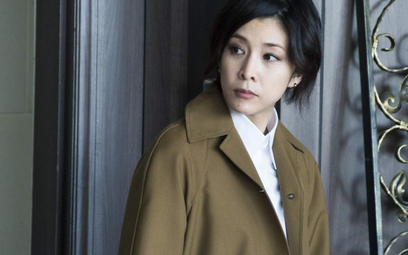 """Yuko Takeuchi w """"Miss Sherlock"""""""