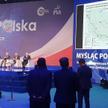 """Panel """"Polityka energetyczna i bezpieczeństwo energetyczne"""" na konwencji PiS w Katowicach"""