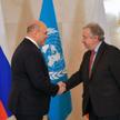 Premier Michaił Miszustin (z lewej) i sekretarz generalny OZN Antonio Guterres