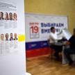 Lokal wyborczy w Rosji