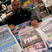 Tytuły gazet sportowych mówią wszystko. Dla Włochów porażka piłkarzy jest końcem epoki i powodem do