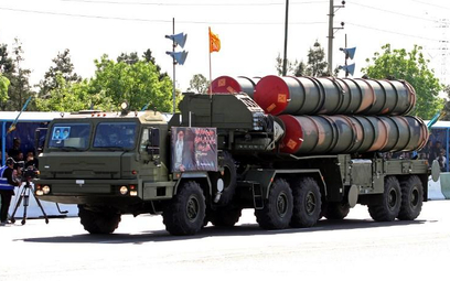 System S-300