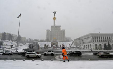 Wyjaśnieniem tajemniczej operacji służb masię zająć specjalna komisja ukraińskiego parlamentu. Naz