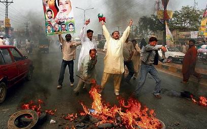 Front przeciwko Muszarrafowi