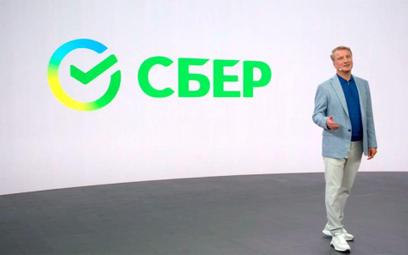 Nowa twarz Sbierbanku będzie drogo kosztować