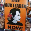 W stolicy kraju Naypyidaw manifestanci żądają uwolnienia Aung San Suu Ky