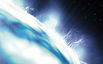 Nowy gatunek kosmicznych białych karłów