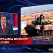 – Rosyjskie czołgi ostrzeliwują gruzińskie miasta – mówił zdenerwowany lektor. Relację zilustrowano