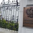 Budynek Ministerstwa Sprawiedliwości