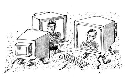 Jak będzie działał sąd elektroniczny