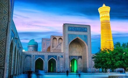 Kompleks Poi Kalan w Bucharze, Uzbekistan