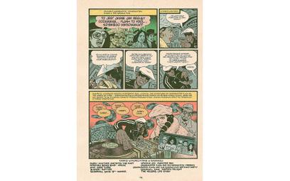 """""""Flash to król... szybkiego miksowania!!!"""". Fragment komiksu Eda Piskora"""