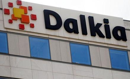 Grupa działająca do końca ubiegłego roku pod marką Dalkia Polska zamierza te pieniądze przeznaczyć n